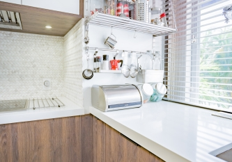 Modern Compact Kitchen